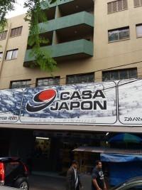 Foto de Casa Japon