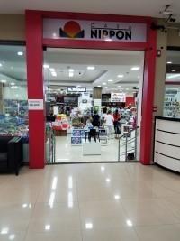 Foto de Casa Nippon