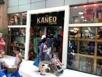 Foto de Kaneo Adventure