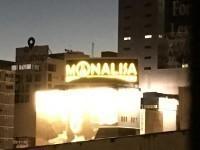 Foto de Monalisa