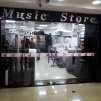 Foto de Music Store