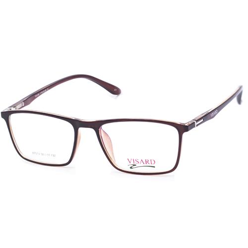 3a055a6e2 Óculos De Grau Visard 87013 Unissex Tamanho 50-17-137 C7 - Marrom na ...