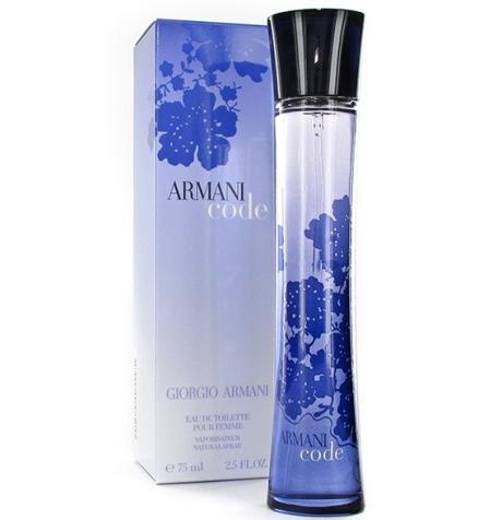 dd6c74817 Perfume Giorgio Armani Code Feminino 75ML - LojasParaguai.com.br