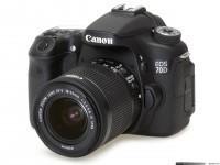 Câmera Digital Canon EOS 70D no Paraguai