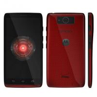Celular Motorola Droid Ultra XT1080 16GB