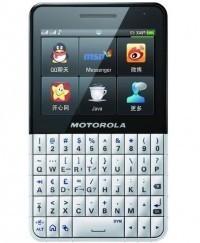 Celular Motorola EX-223 Dual Sim