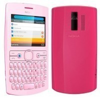 Celular Nokia Asha N-205 Dual Sim