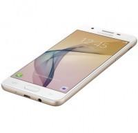 Celular Samsung Galaxy J5 Prime SM-G5700 32GB Dual Sim