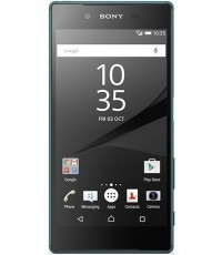 Celular Sony Xperia Z5 E-6653