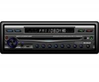 DVD Automotivo Booster BMTV-9750 7.0