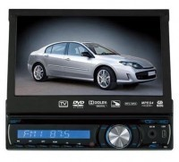 DVD Automotivo Roadstar RS-7740 7.0 no Paraguai