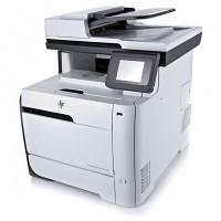 Impressora HP LASER PRO 400 M475DW no Paraguai