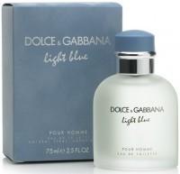 Perfume Dolce & Gabbana Light Blue Masculino 75ML