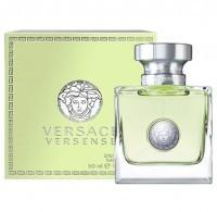 Perfume Gianni Versace Versense Feminino 50ML