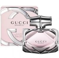 Perfume Gucci Bamboo Feminino 75ML no Paraguai