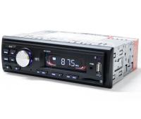 Som Automotivo BAK BK-255UD SD / USB / MP3 no Paraguai