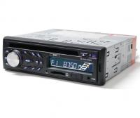 Som Automotivo BAK BK-585 SD / USB / MP3