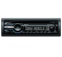 Som Automotivo Sony MEX-BT3150U USB